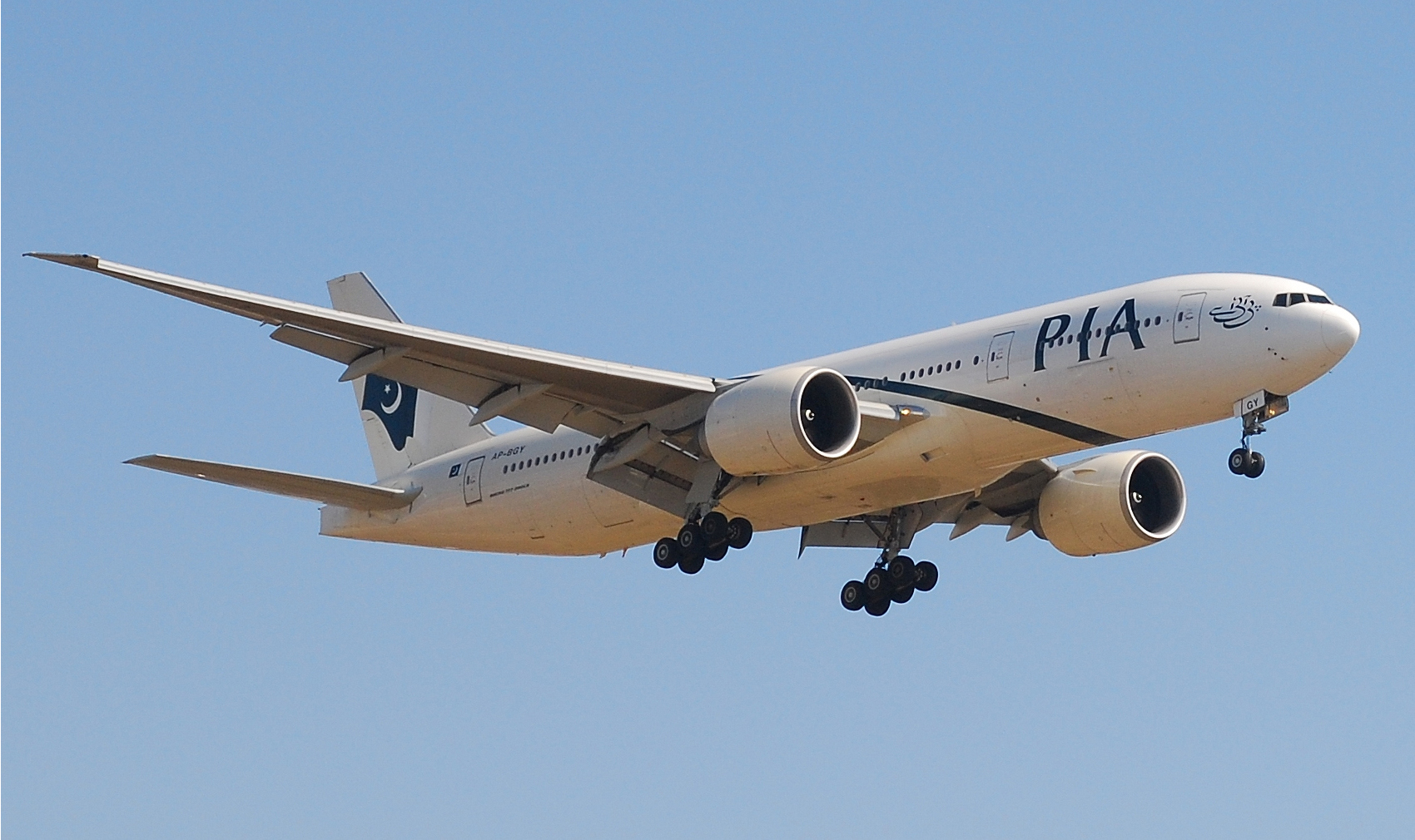 PIA Pakistan International Airlines