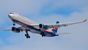 Aeroflot launches new low-cost airline – Dobrolet