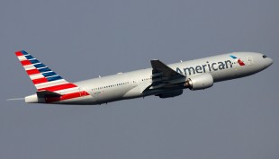 Hidden camera forces American Airlines to make emergency landing