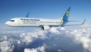 UIA launch Chernobyl and Kyiv sightseeing flights